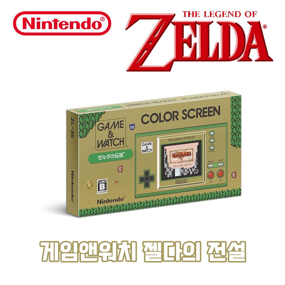 게임앤워치 젤다의 전설 21년 11월 12일 발매, 옵션 (B097BMFWFK)