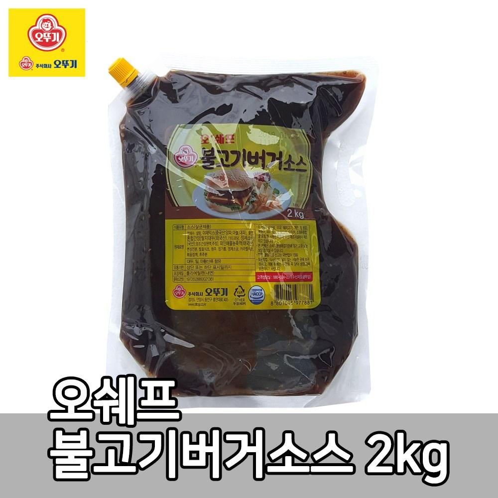 오쉐프 불고기버거소스2kg, 1팩