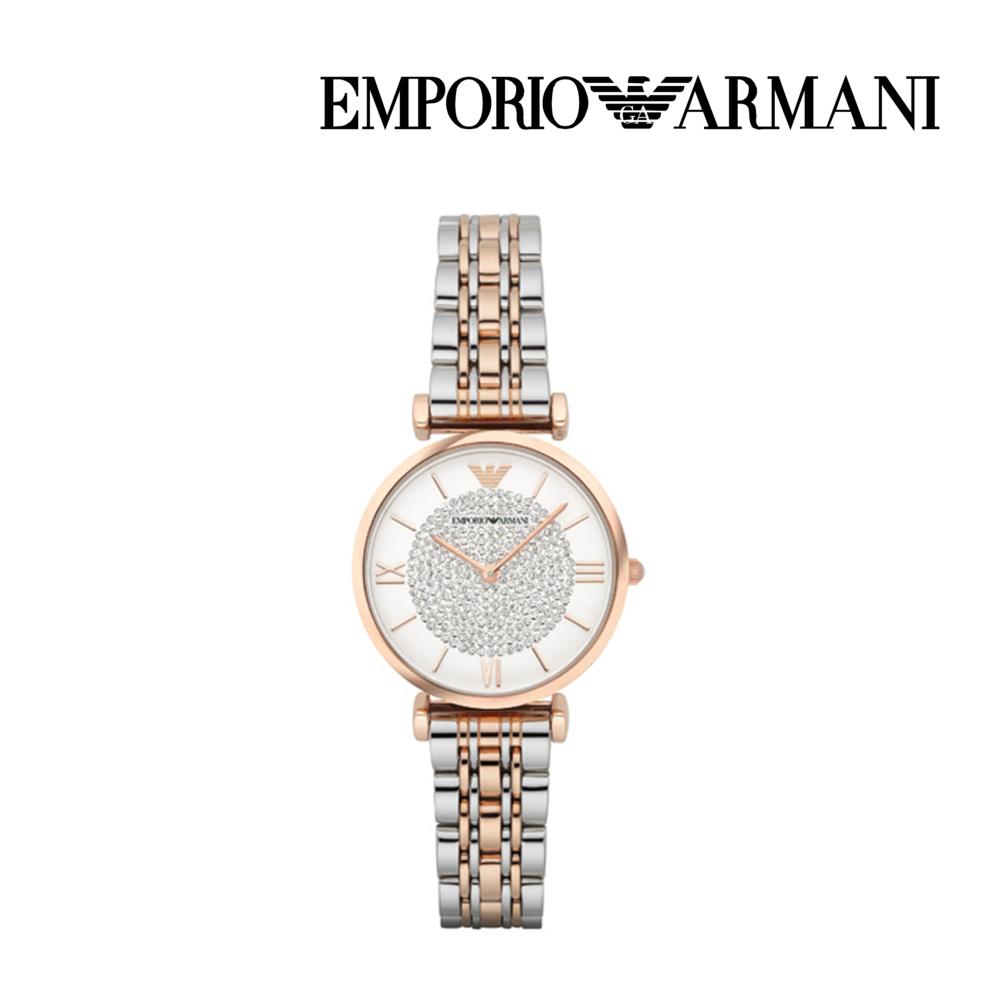엠포리오 아르마니 여자 메탈 손목시계 AR1926