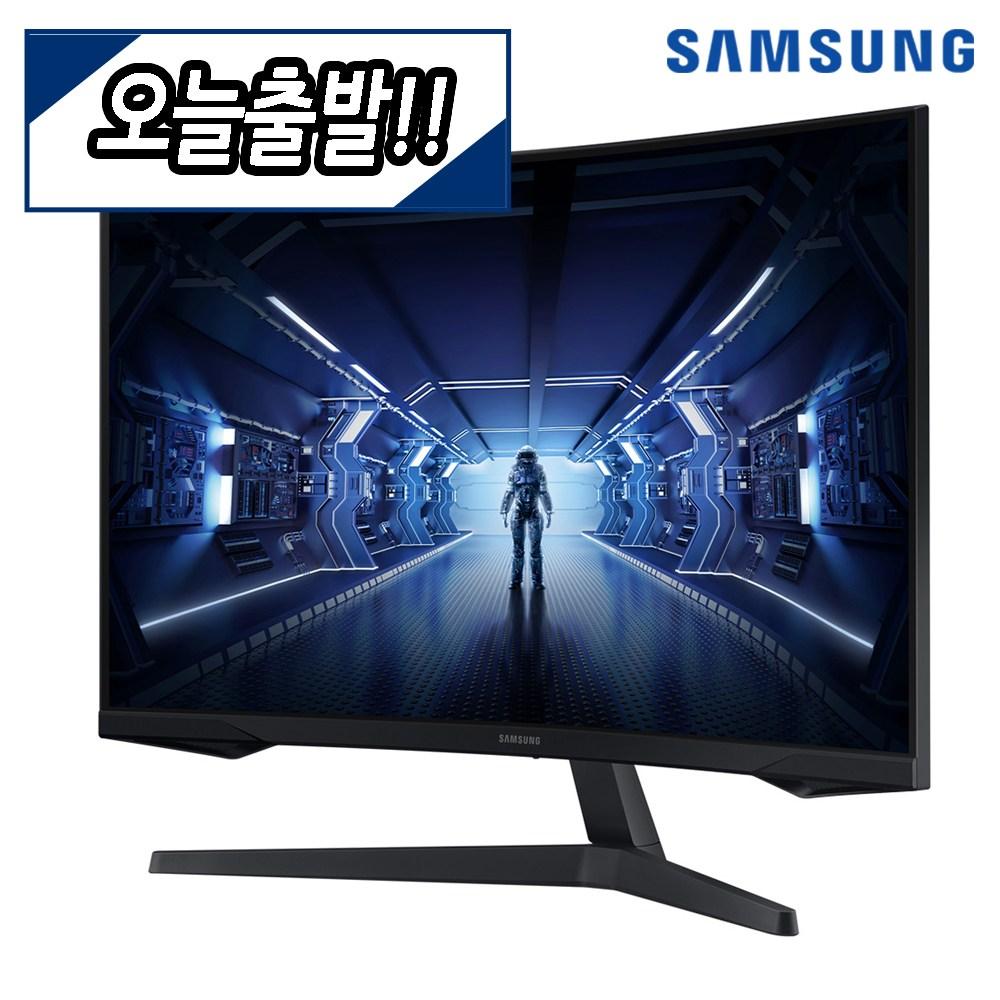 삼성전자 오디세이 G5 C27G54T 게이밍 모니터 QHD 144Hz, 단일상품