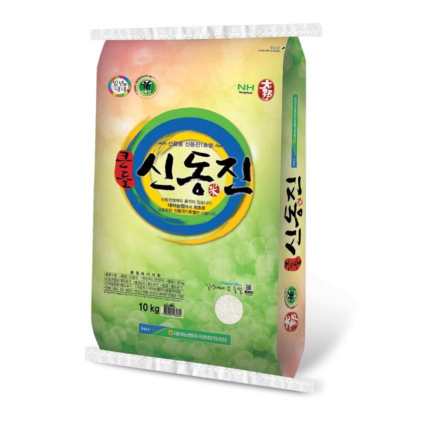 [2019년산 햅쌀] 대야농협 큰들 신동진 맛있는 쌀 10kg, 1개