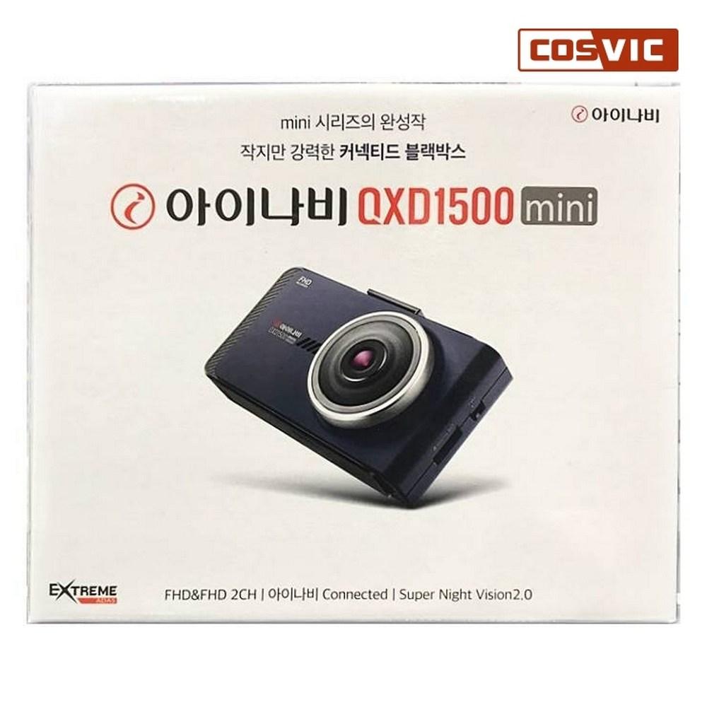 [코스빅몰] 아이나비 블랙박스 QXD1500MINI 2채널 FULL HD, 단일상품