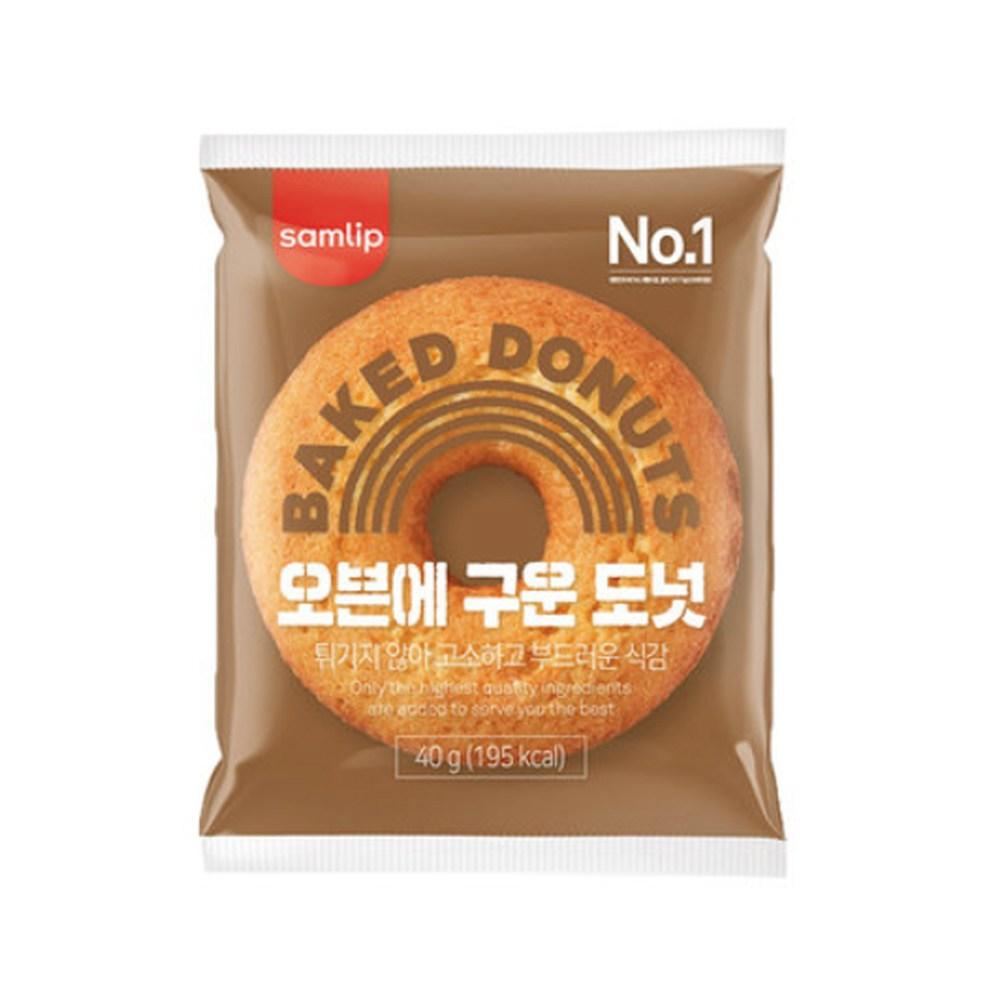라이프마켓 삼립 오븐에 구운도넛 20봉(개별포장), 40g, 20개