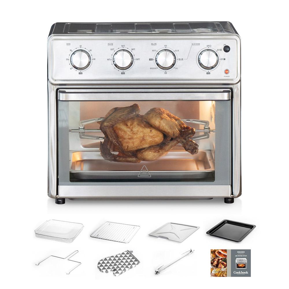 오쿠 에어프라이어 오븐 OCS-AO2500 25L풀세트(레시피북+전용장갑) 스테인레스