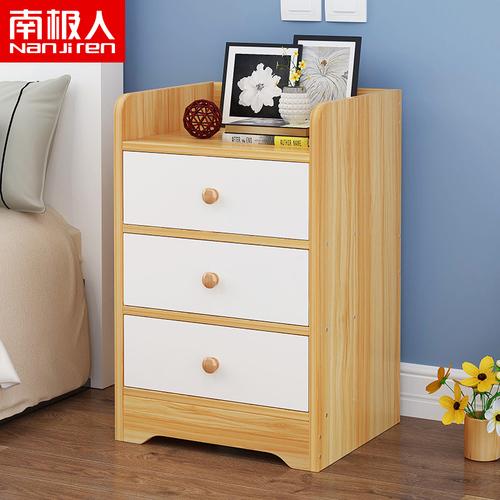 해외 남극인 버킷 수납장 현대 심플 침실 벽 수납장-143037, 12.화이트 쓰리톤33X26X59