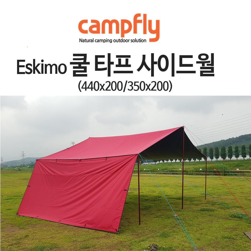 에스키모 쿨타프, 5.대형사이드월(440*200)