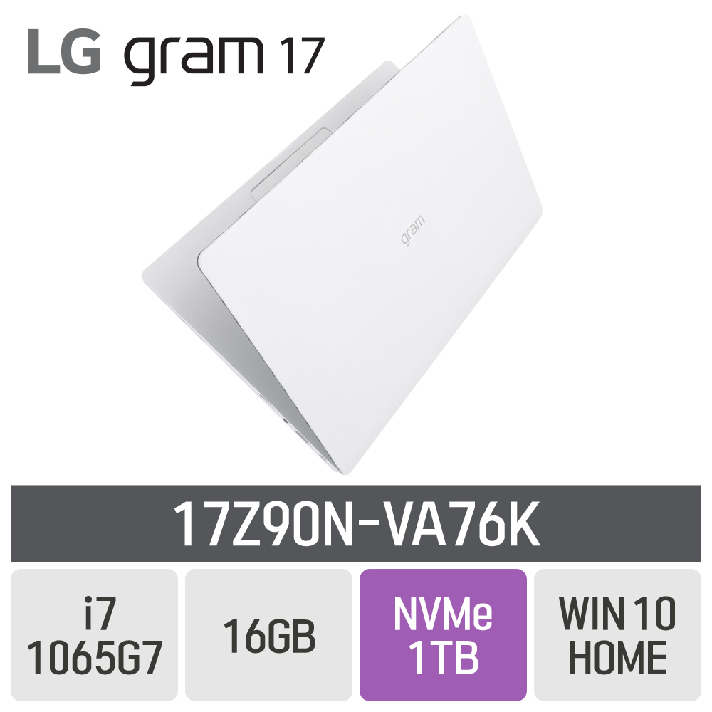 LG 그램17 2020 17Z90N-VA76K, 16GB, SSD 1TB, 포함