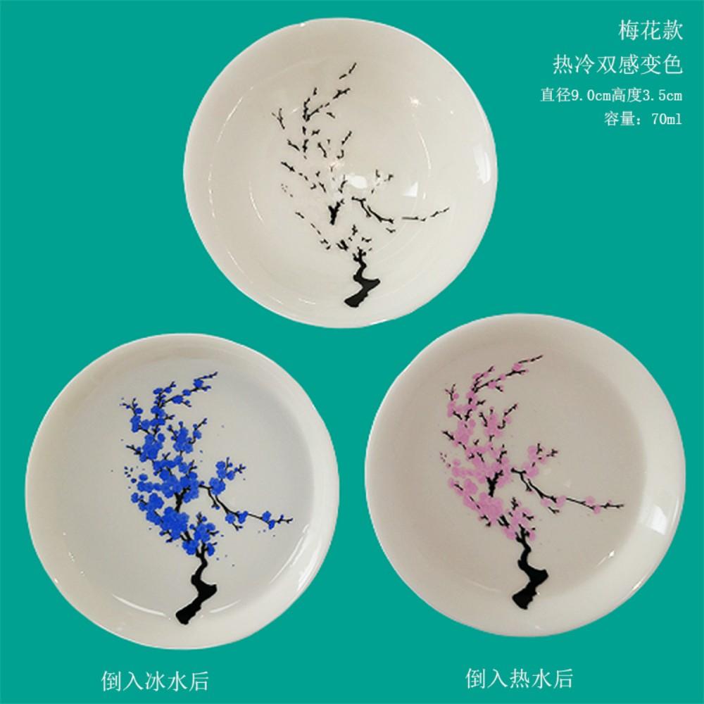 꽃피는 술잔 찻잔 사케 소주 색변하는 잔 벚꽃 온도 변화 술따르면 꽃이 피는 술잔 sns, 50도 / 영하18도 각각 변하는 접시1개