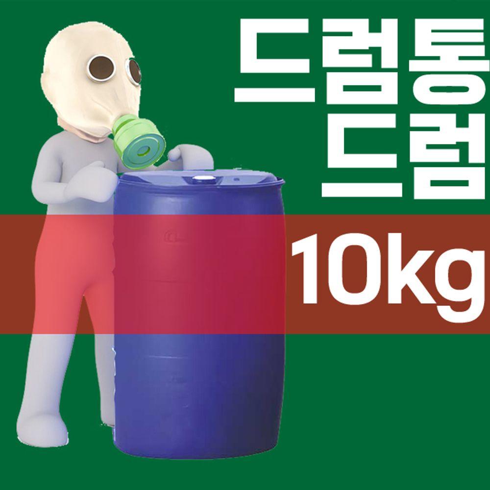 [AHW_6816841] (타입 : CP 드럼 | 규격 : 10kg) 가볍고 튼튼하며 깨끗한 식품 보관 10kg 드럼통 대형드럼통 대형저장통 드럼통 저장통 플라스틱드럼통