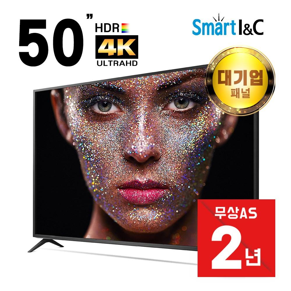 자비오 엑사비오 50인치 TV X5000UHD 회의실TV, 단품