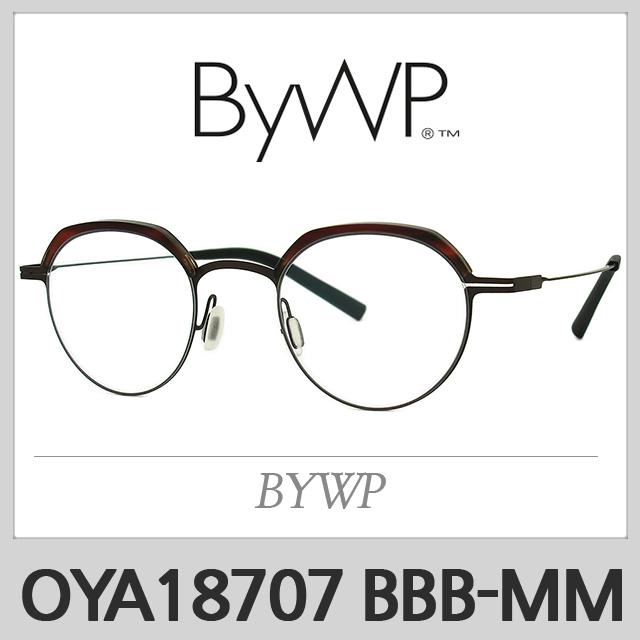 볼프강프로쉐 안경테 ByWP OYA18707 BBB-MM 울프강프록쉐
