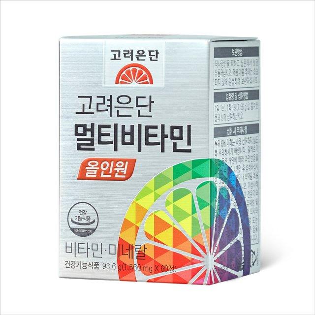 고려은단 멀티비타민 올인원 비타민 미네랄23종, 4달분-3-5341861089