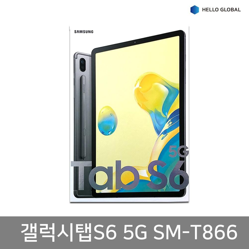 삼성전자 갤럭시탭S6 5G 128GB WIFI+LTE SM-T866 자급제 미개봉 새상품, 그레이, 갤럭시탭S6 5G 128GB(WIFI+LTE)_SM-T866