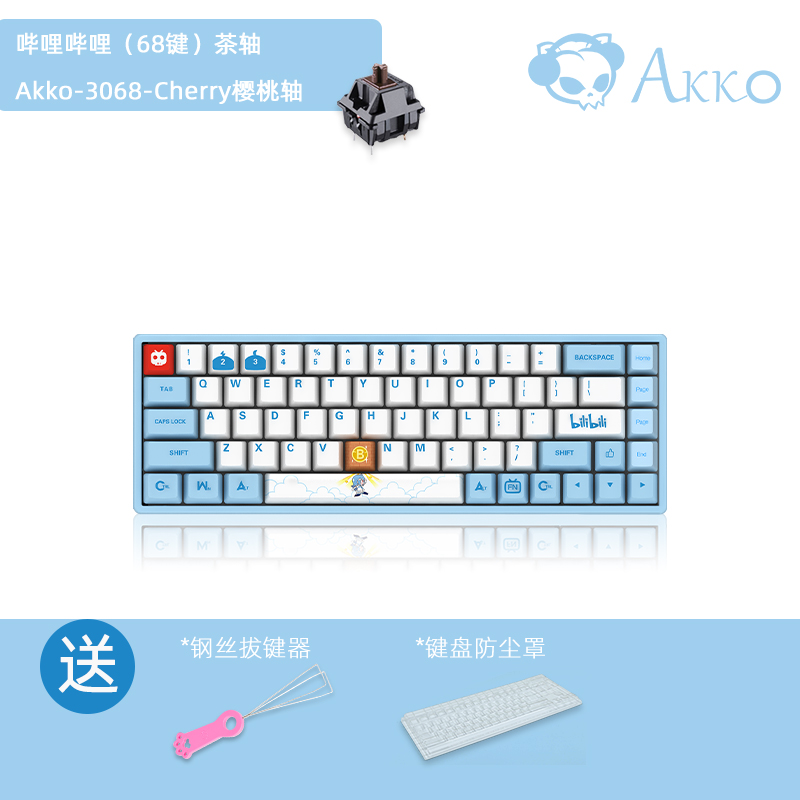 Akko 3108v2 유선 기계식 게이밍 키보드, 빌리 빌리 (68 키) 체리 티 샤프트, 공식 표준