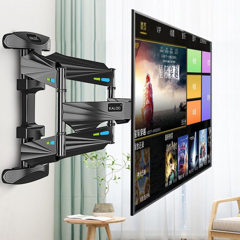 풀모션TV브라켓 상하좌우 관절형 벽걸이 KALOC X7A