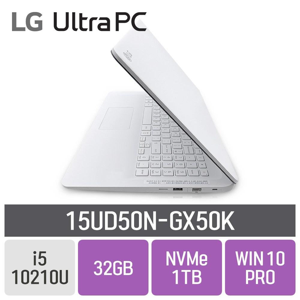 LG 울트라PC 15UD50N-GX50K [키스킨 사은품증정], 32GB, SSD 1TB, 포함