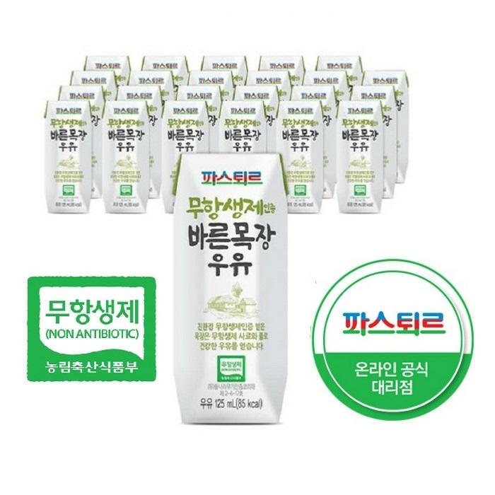 파스퇴르 무항생제 바른목장 우유, 125ml, 96개입