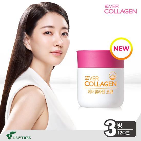 [콜라겐+세포항산화][최고프리미엄] 에버콜라겐 코큐 3병 12주, 상세설명 참조, 없음