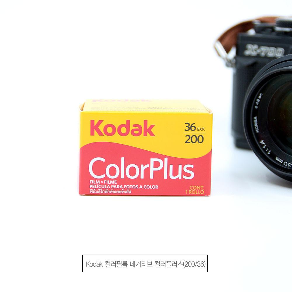 Kodak 코닥 컬러플러스, 1개