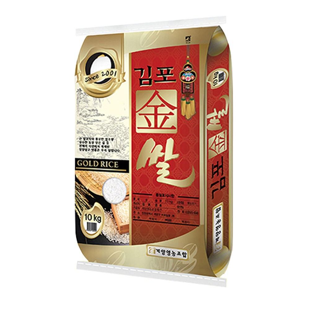 2020년산 계양영농 김포금쌀, 1개, 2020년산 계양영농 김포금쌀 10kg