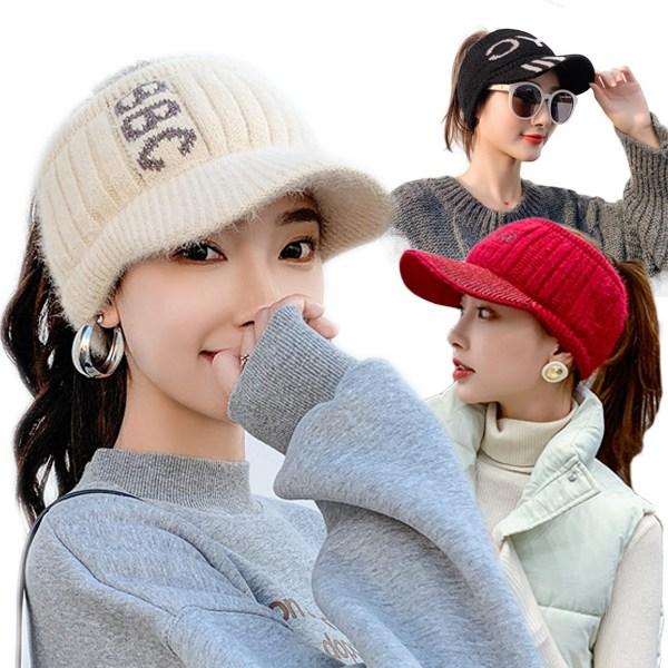 보슈 여성 겨울 방한 방울 털모자 여자 골프 등산 니트 썬캡 챙모자 4종 모음
