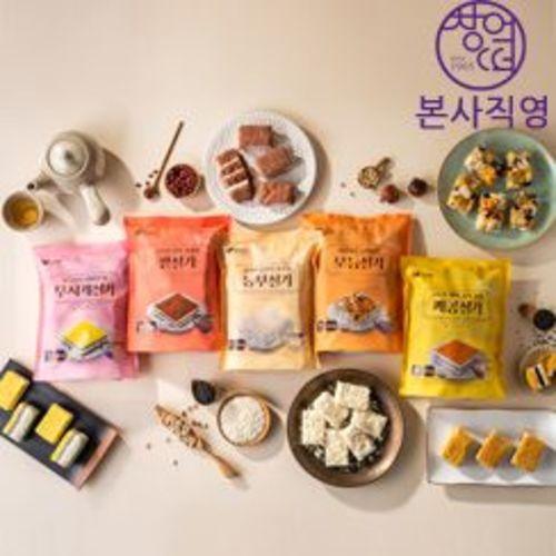 창억떡 맛있는 떡 설기떡 5종 50개 세트 개별포장떡, 창억설기떡5종세트