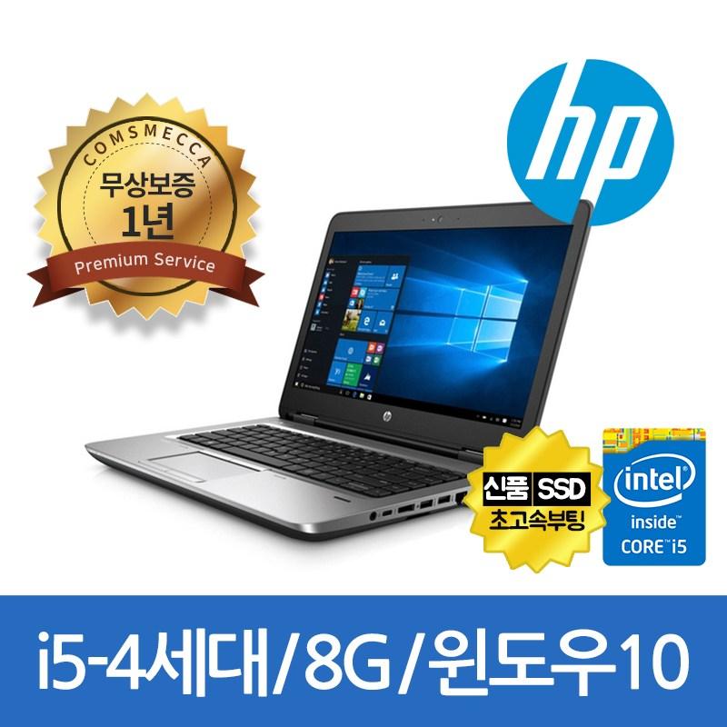 HP 사무용노트북 440G1 i5-4300 8G SSD240G 14인치 WIN10, 8GB, SSD 240GB, 포함
