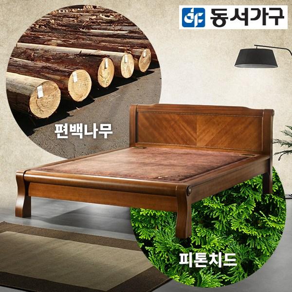 동서가구 M71 황토볼 편백나무 보료 싱글 침대 DF638088, 엔틱
