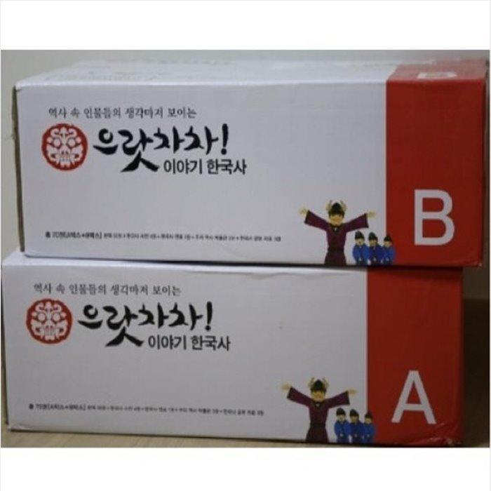 [전집]으랏차차 이야기 한국사/전70권 : 으랏차차한국사, 그레이트북스(전집)