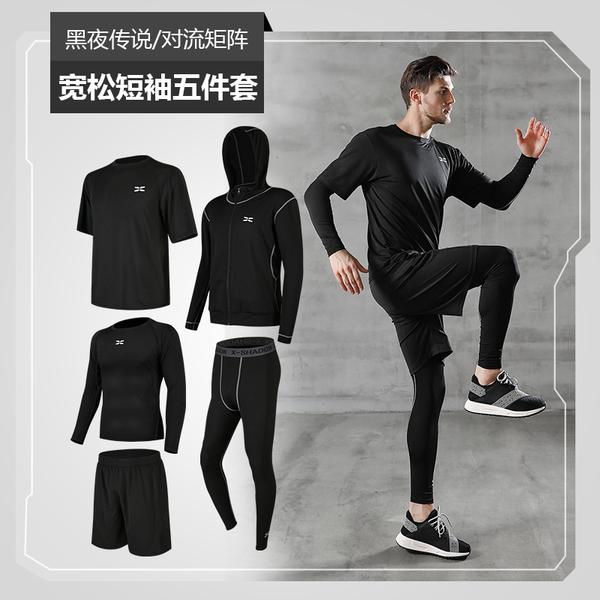 남성 피트니스 전문가 용 조깅 트레이닝복 5종 세트