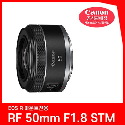 캐논 정품 RF 50mm F1.8 STM/RF마운트/미러리스