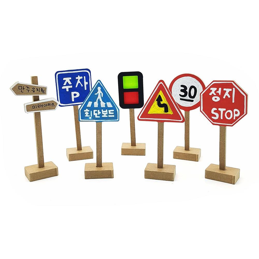 [만꾸] 교통표지판 디자인(7종)