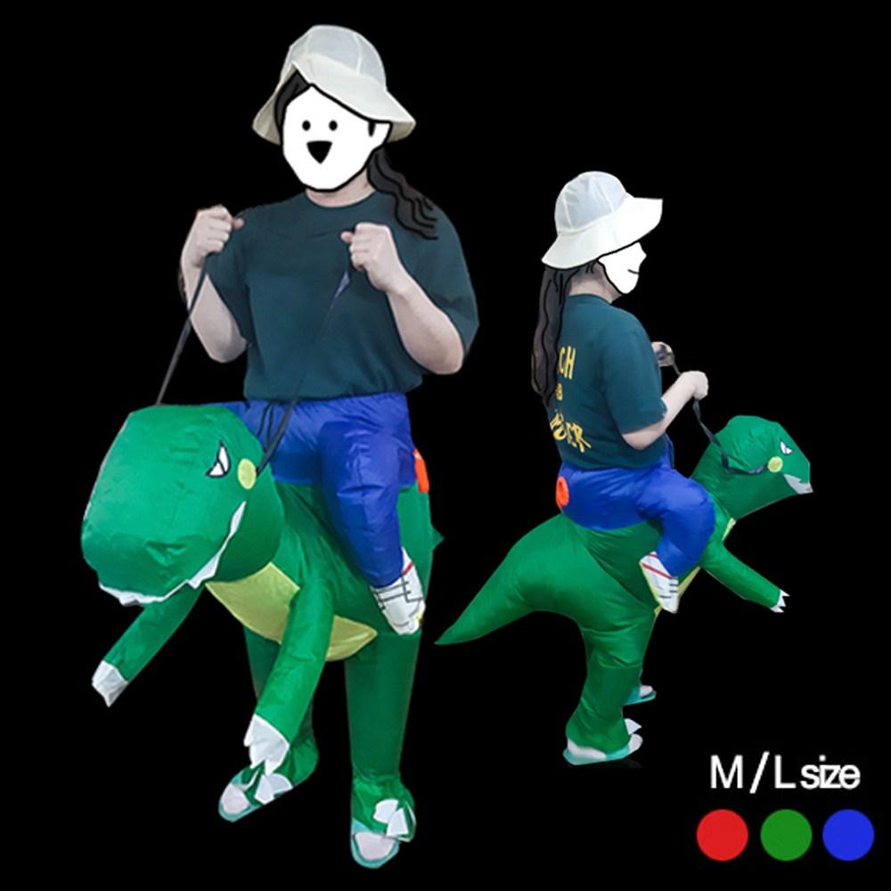 야광맨 박나래 공룡 옷 (그린 컬러 10월28일 순차배송) 빵빵한 에어 슈트 핵인싸 의상 3 color 코스프레 파티 패션 졸업사진 축제 반티