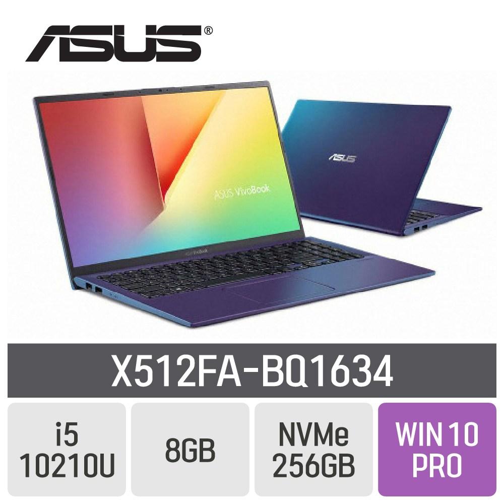 ASUS 비보북15 X512FA-BQ1634, 8GB, SSD 256GB, 포함