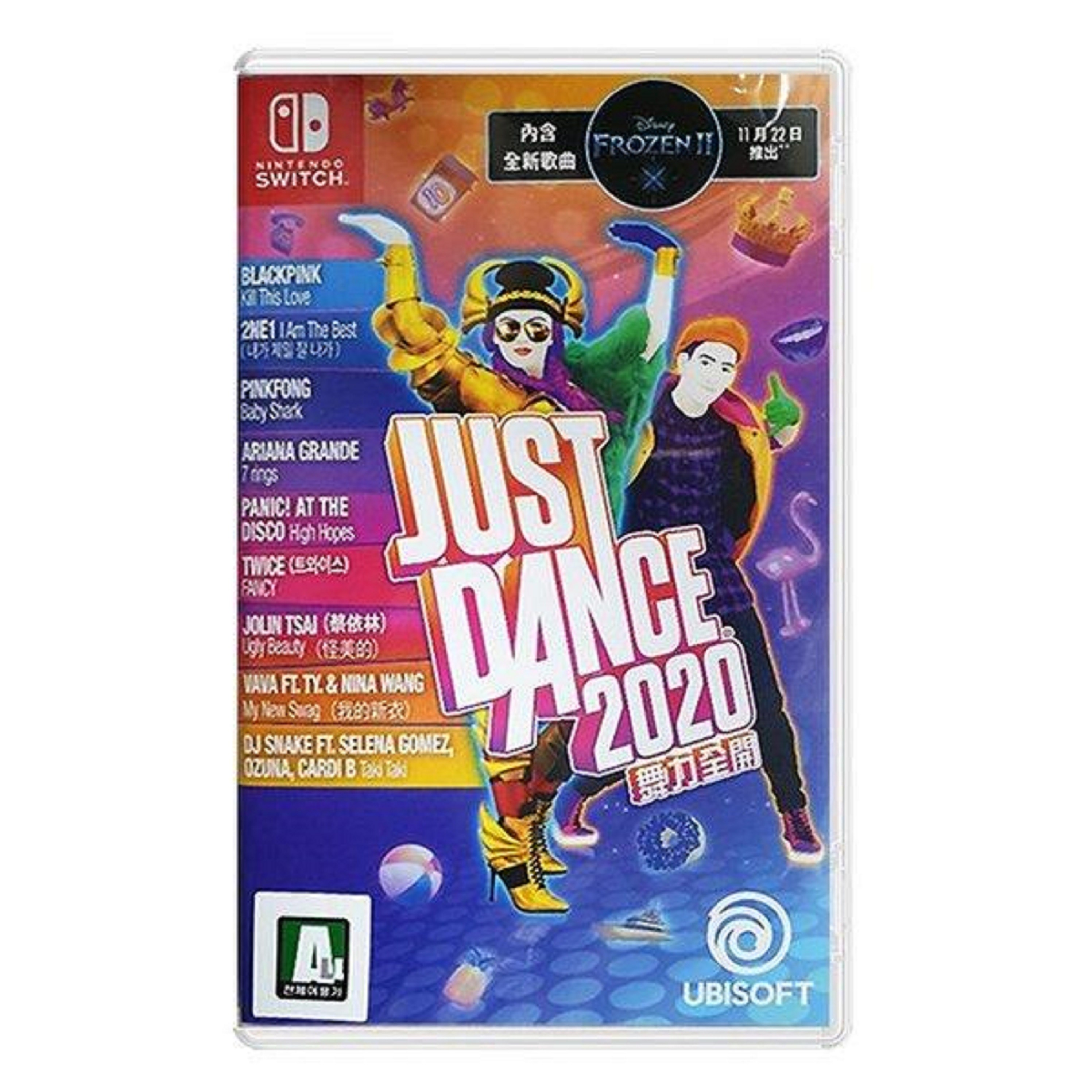 스위치 저스트댄스 2020 한글 저스트 댄스 한국정식수입 새제품, 스위치 저스트댄스 2020 한글 한국정식수입 새제품