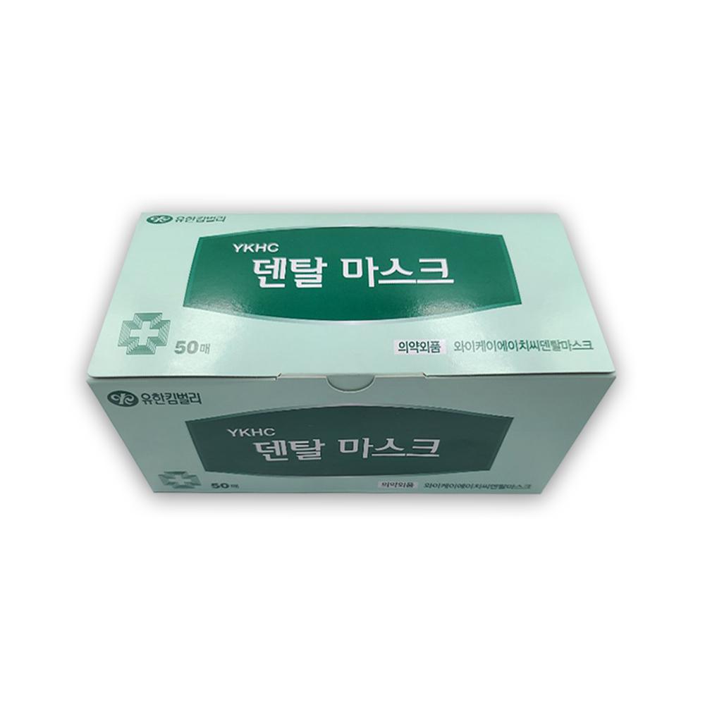 유한킴벌리 국산 덴탈 마스크 하늘색(50개) 1팩