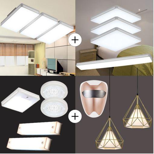 트로이 밝은 LED 거실 인테리어 조명 조명세트 풀패키지 11종 (사은품 퓨리스킨 led마스크 증정), 11종 세트 + 사은품