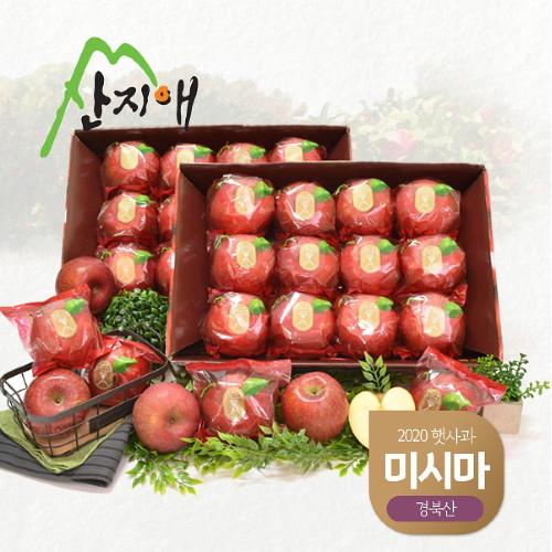 산지애 씻어나온 꿀사과 3kg 2box 당도선별 12brix, 단품없음