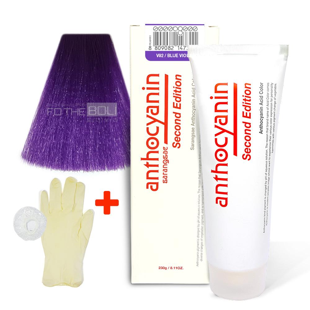 안토시아닌 헤어매니큐어230g + 라텍스장갑이어캡SET 믹스컬러증정, 1개, 230g V02 블루바이올렛