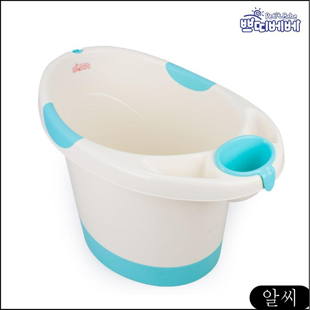 MS 욕조 유아욕조 스페셜 아기욕조 쁘띠베베 목욕용품 욕실용품 (블루)