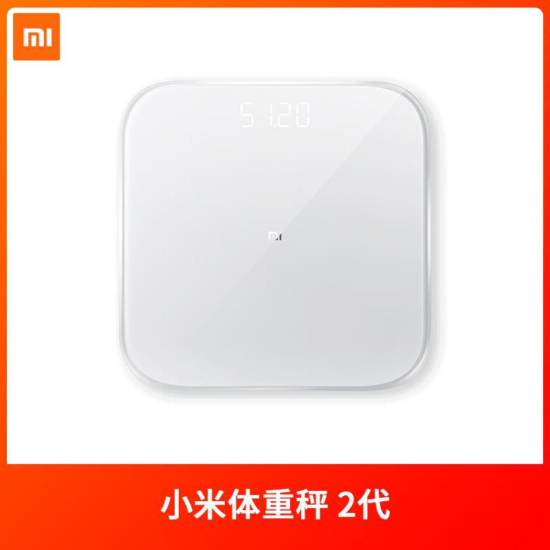 샤오미 인바디체중계 2세대 체지방체중계, Xiaomi Weight Scale 2, Xiaomi Weight Scale 2