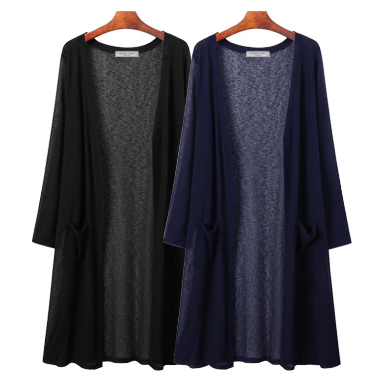 허밍퍼플 여성용 6825-아이스 골지 GD 빅사이즈 가벼운 편안한 얇은 가디건 간절기 여름 시원한 카디건 오픈 여자옷 여성의류