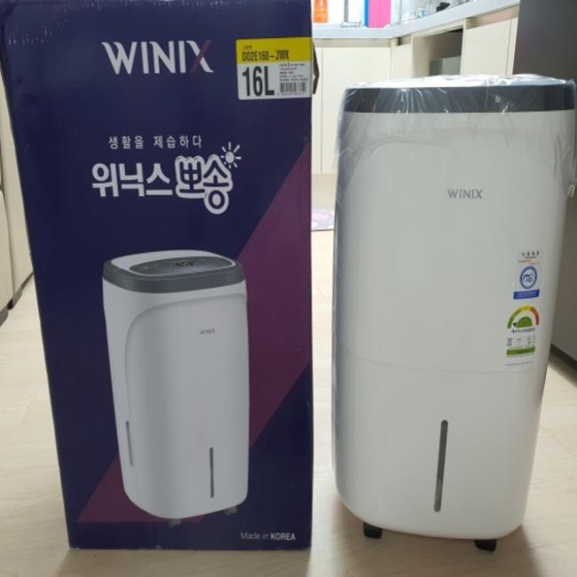 위닉스 뽀송 제습기 DO2E160-JWK 16L 1등급