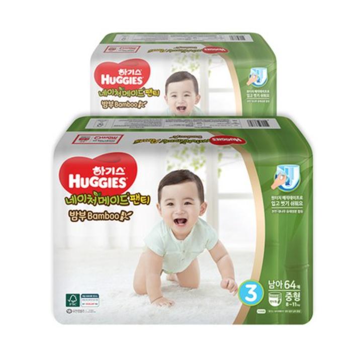 하기스 네이처메이드 밤부 팬티형 기저귀 남아용 중형 3단계 (8~11kg), 256매