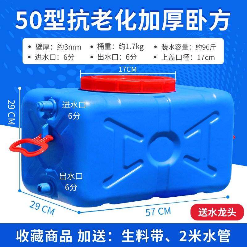 생수통 약수통 식수통 플라스틱통 대용량물통, G, ml
