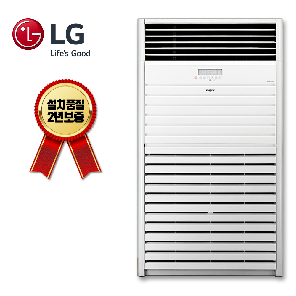 엘지 인버터냉난방기 냉온풍기 상업용 스탠드에어컨 PW2300F9SF 60평