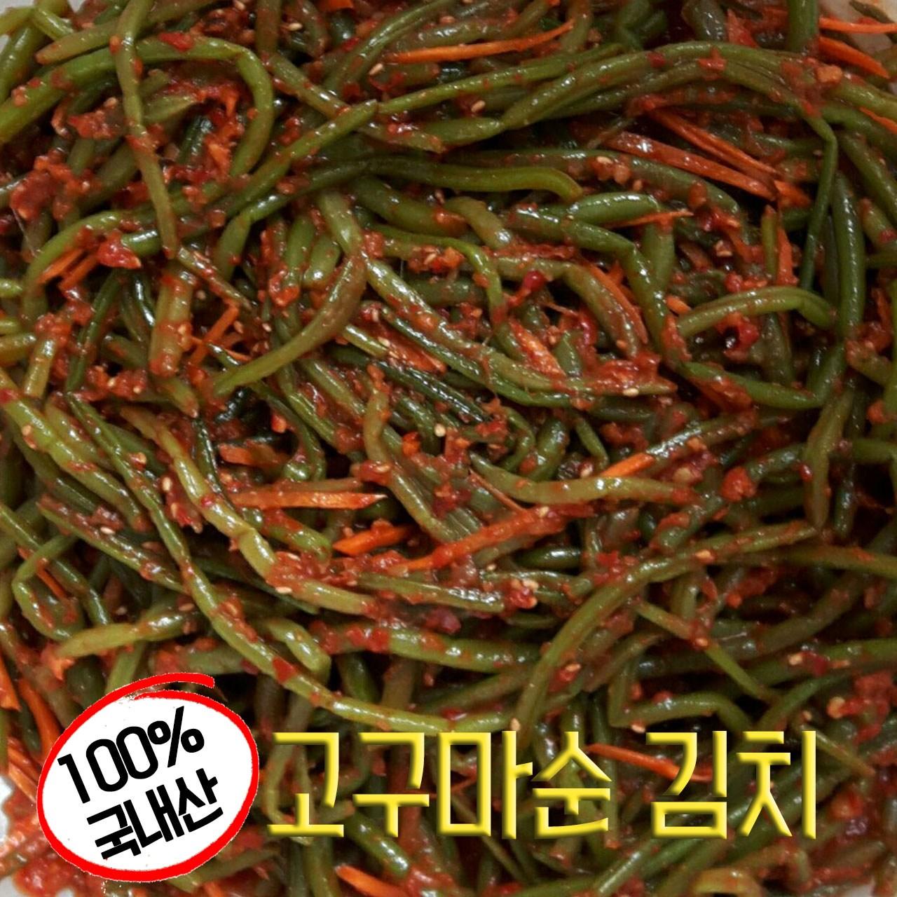 정지현식품 맛과 식감의 진리 고구마순김치(고구마줄기김치) 1KG, 1개