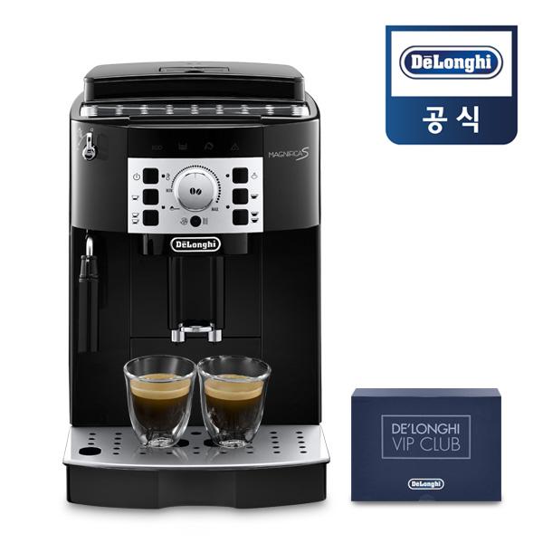 [드롱기] [공식정품] 전자동 커피머신 VIP클럽 패키지 KRECAM22.110.B