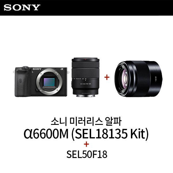 [소니] 미러리스 알파 A6600M (SEL18135 줌렌즈 킷) + SEL50F18 단렌, 상세 설명 참조