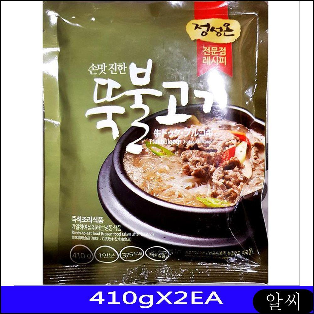 뚝배기불고기 업소용 간편조리 초원식품 410gX2EA 업소용식자재 탕류 탕조림 sctn, RCMK 1